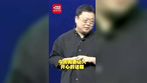 罗永浩:没什么牛的 好不容易想办法从限制名单上下来了