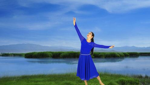 美丽中国礼赞改革-形体舞《感谢那一年》编舞:艺佳怡