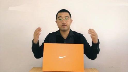 球鞋开箱:Nike Zoom Fly 3跑鞋,赛车般的推进感!