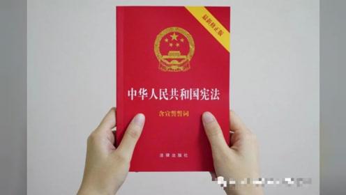 喜德县人民检察院开展12·4宪法宣传活动