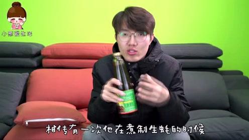 天天吃蚝油,你知道蚝油是什么做成的吗?蚝油加工工人说漏了嘴