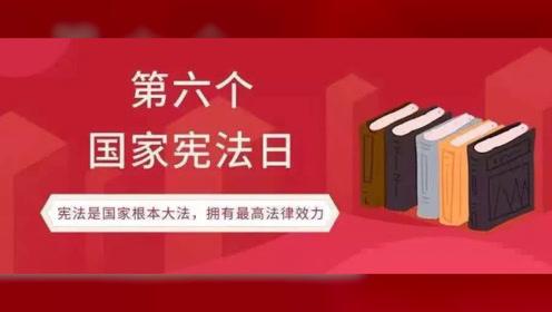 """涵江区人民检察院开展""""宪法宣传周""""系列活动"""