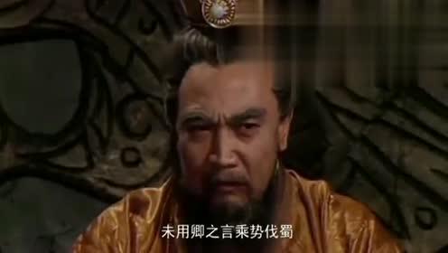 刘备率10万大军夺汉中,曹操只能亲统大军征讨,难受了