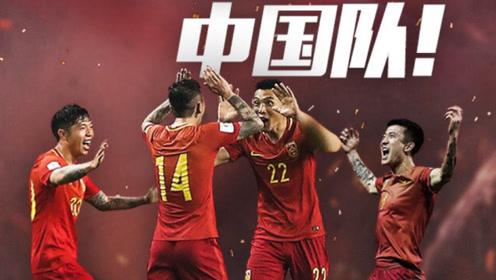 国足又活了!叙利亚队内乱送大礼,中国队有望3-0不战而胜
