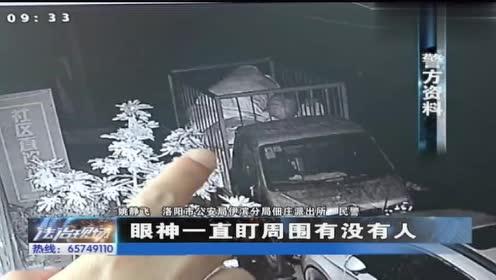 干啥不好?男子醉酒后路边放火,点燃含有可燃物的小型货车