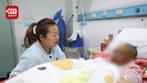 11岁女孩因家中厨房爆炸面部重度烧伤 哭着求妈妈:脸上不要留疤