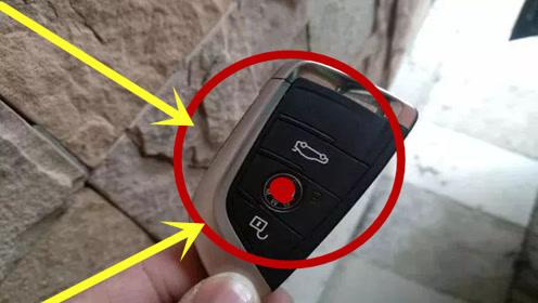 """男子捡到宝马车钥匙,上街挨个""""试""""了3个月,结果被判10年!"""