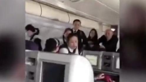 """乘客昏厥 又是他们空中抢救""""黄金四分钟"""""""