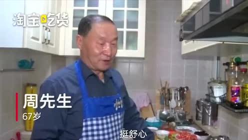 女儿想吃啥做啥 暖心爸爸为女儿做早餐13年 网友:还缺女儿吗