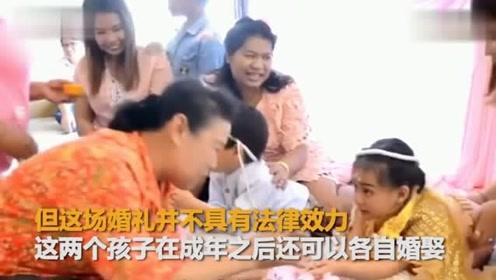 """泰国一对5岁龙凤胎结婚 父母称其是""""前世情"""""""