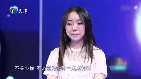 涂磊指出:男生不要自鸣得意 女生只是喜欢爱而不得的惆怅