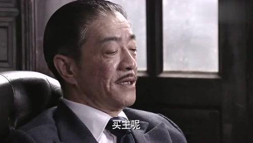 海上孟府:小伙子一听日本黑龙会,整个人愣了,气氛很是凝重!