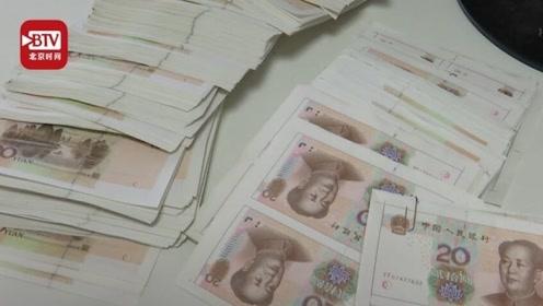 想钱想疯了!为还贷款 男子用打印机伪造4万元假币被刑拘