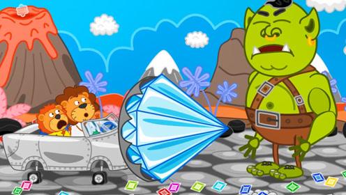 狮子爸爸太粗心,无意间撞坏怪兽水晶花,结局反转却让人想不到!