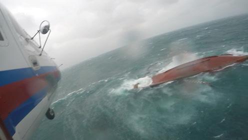 核心救援现场曝光!厦门一渔船遇险翻沉 救援人员在大风巨浪中救人