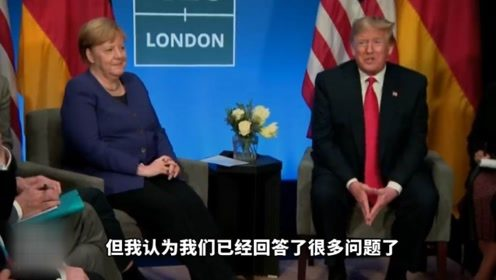 拒绝参加北约峰会新闻发布会,特朗普宣布直接飞回美国