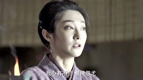 《庆余年》滕梓荆去世,范闲欲护其妻儿,嫂子这番话,才是真实情绪