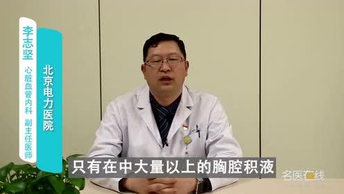 胸腔积液都需要手术治疗吗