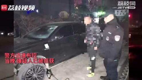 男子理发店发生纠纷,遇交警查酒驾突然窜逃连撞四车