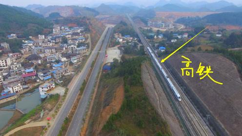 高铁和谐号快速经过贵州大山,不得不佩服贵州交通大发展