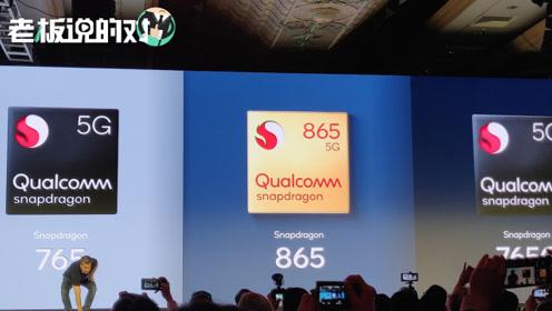 真假5G之争!高通暗讽华为麒麟990是假5G芯片