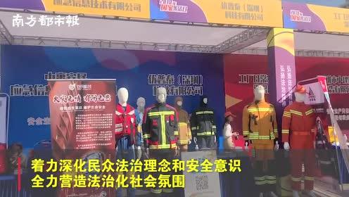 现场手把手安全防范实操教学,深圳罗湖《安全生产法》宣传周开启