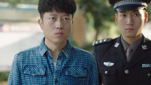 《我怕来不及》速看10:郑军投案自首 李春生被释放后主动替白家还债