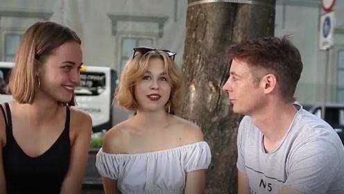 1米5的女生做女朋友,男生会接受吗?网友:身高不够增高垫凑