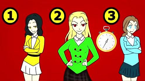 脑力测试:三位女士,谁是吸血鬼?大家猜猜