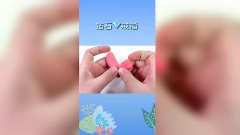 折纸!希望大家喜欢!