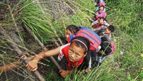 """中国有个""""挂在天上""""的村庄,有人一辈子没下过山,看完着实心酸"""