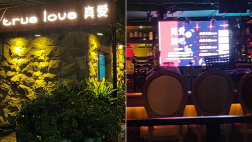 探访劳荣枝厦门4年生活圈:疑似最后居住地曝光 距工作地仅百米