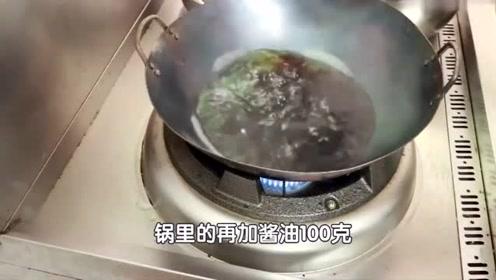 正宗罐头鱼的做法视频,味道相当好吃,教你做美食