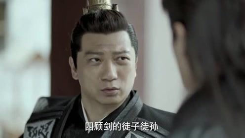 《庆余年》四大宗师也要杀范闲?王启年:你过虑了