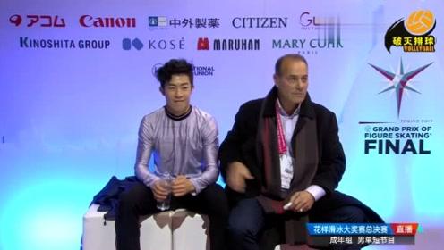 回放:花样滑冰大奖赛总决赛成年组男单短节目 陈巍得到110.38分