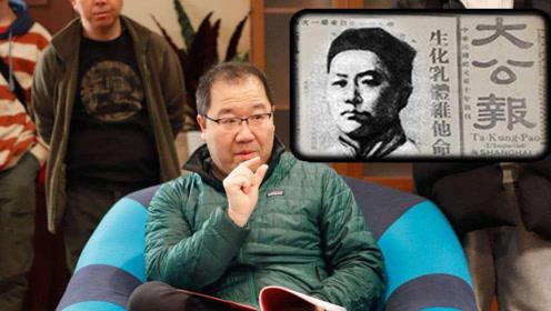 中国冰球运动员,英如镝的爸爸英达背景有多强?难以想象