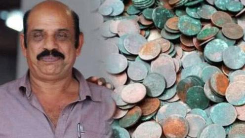 羡慕!男子中600万后买了一块地 没想到又挖出2595枚古币