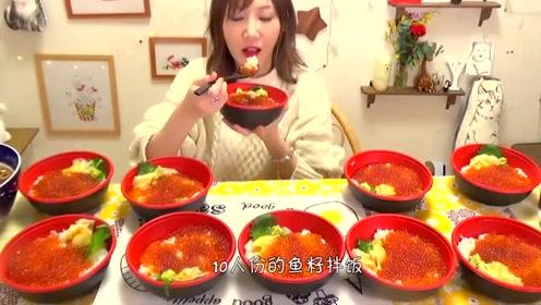 日本大胃王冠军木下,挑战10人份的鱼籽拌饭,看着馋死人了