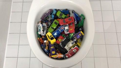 将50辆热轮玩具车塞进马桶中,按下冲水键能冲走?结果太意外!