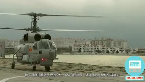 辽宁舰在填新助手!新型雷达亮相,这款新雷达有什么作用呢?