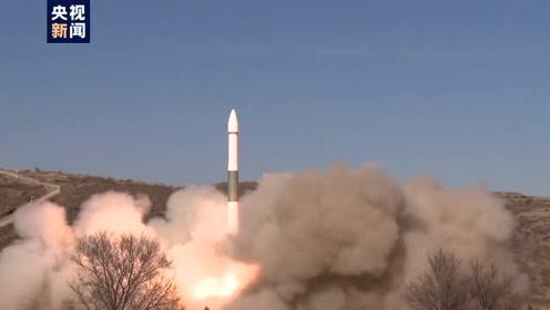 """我国成功发射""""吉林一号""""高分02B卫星"""