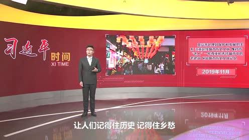 习近平时间|发展社会主义先进文化 为中国梦凝聚精神力量