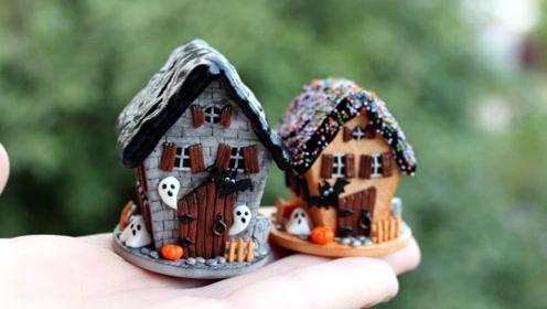 微世界DIY:迷你万圣节小屋