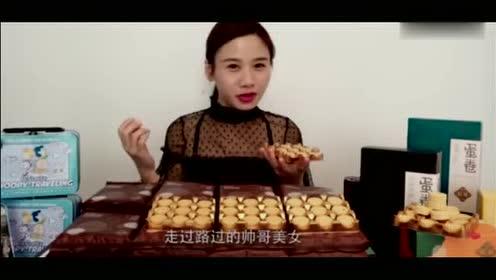 吃播大胃王密子君吃迷你杏仁饼!猜猜密子君一口能放几个!