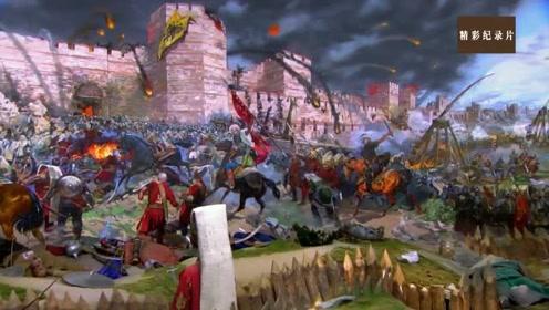 1453年奥斯曼军队攻占君士坦丁堡!历史还原从被觊觎到被攻占的过程!