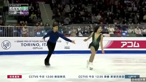 隋文静/韩聪首夺总决赛冠军