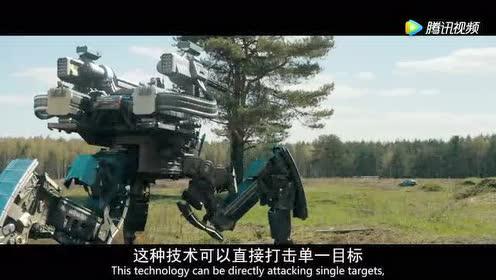 前苏联研究的人工智能武器!这个机甲战斗机就是军队的未来