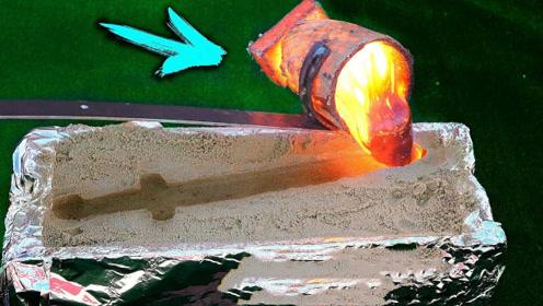 """用岩浆能打造出一把""""黑曜石宝剑""""吗?老外亲自试验,结果让人意外!"""