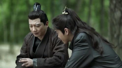 《庆余年》王启年画地图指路,范闲连自己家都不认识了,好搞笑