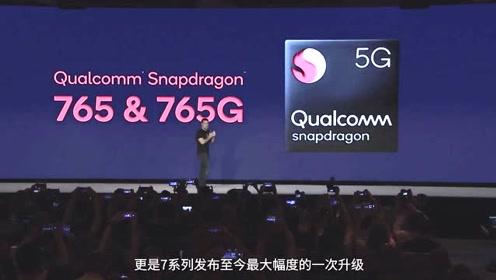不想换5G怎么办?卢伟冰放定心丸:K30还有4G版!